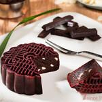 chocolate-khong-trung